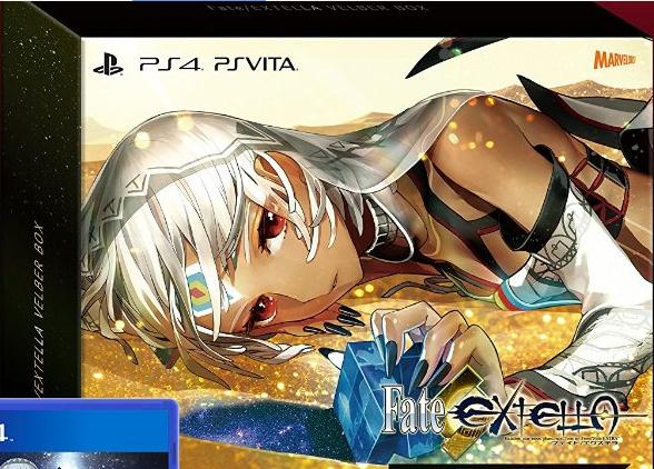 Fate/EXTELLA VELBER BOX