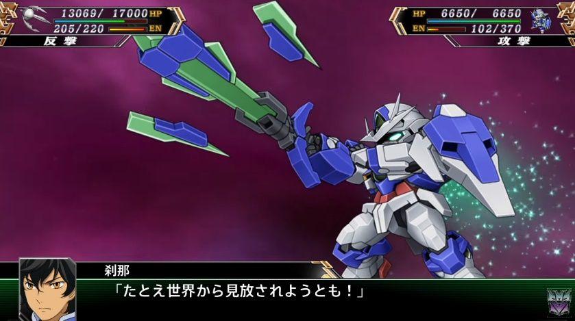 V 攻略 スーパー ロボット 大戦